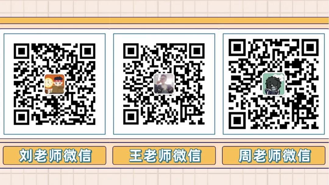 微信图片_20210616113111.jpg