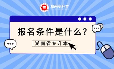 未命名_自定义px_2021-07-21-0 (1).png
