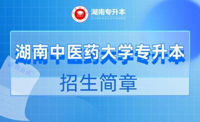 未命名_自定义px_2021-07-27-0 (5).png